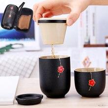 Чайный набор кунг фу для путешествий фарфоровый чайный чайник