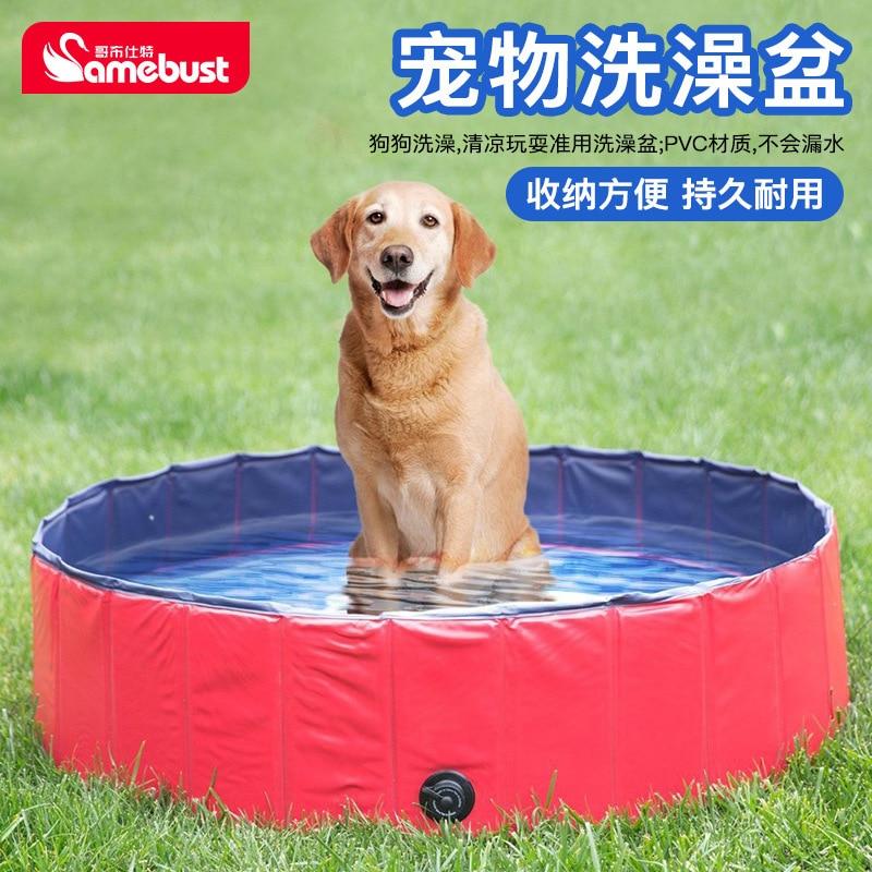 Pet dog pool children's sand pool ocean ball wave pool cat and dog bathing pool foldable paddling pool