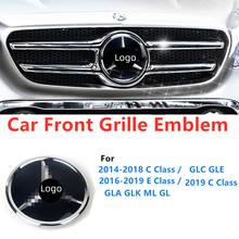 Neue Auto Front Logo Mitte Emblem Grille Badge Zubehör Für W156 W204 W205 W210 W211 W212 W213 C E Klasse GLA GLK ML GL GLC GLE cheap CN (Herkunft) Mercedes-Benz 2014 2015 2016 2017 2018 2019 2020 18 6inch 7 5cm 18 6cm Embleme 0 5kg