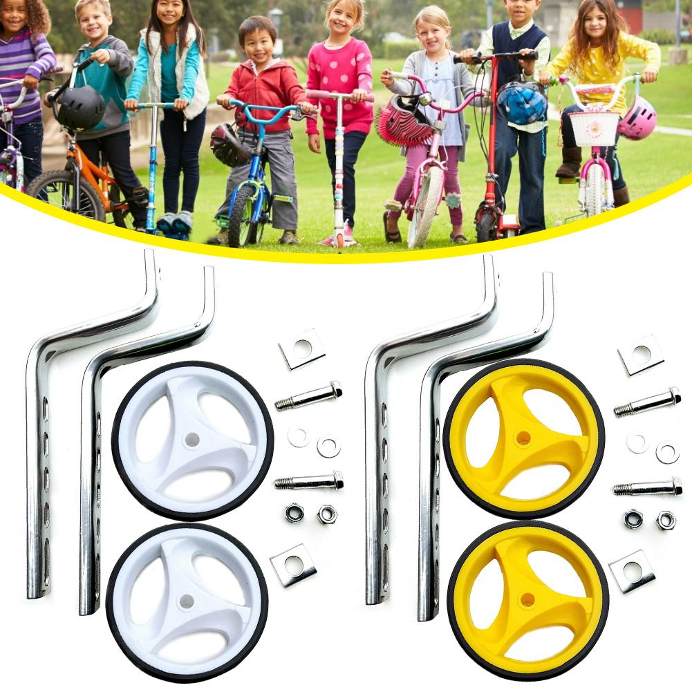 "12-20/"" Universal Bicycle Training Wheels Children Bike Side Wheels Stabiliser"