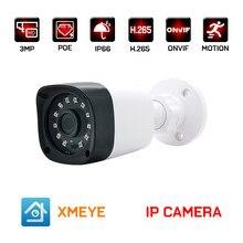 1080p 3mp h.265 poe câmera ip ao ar livre à prova dwaterproof água visão noturna infravermelha bala cctv câmera de segurança vigilância de vídeo 2mp xmeye