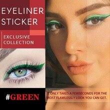 6 Pairs Reusable Eyeliner Stickers Makeup Invisible Self-adhesive Eye Line Strip Sticker Eye Makeup Tool For Women Girl Makeup