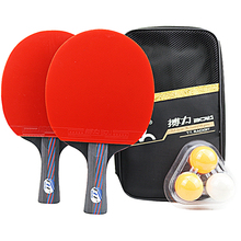1 Set Table Tennis Rackets All-Rounded Pingpong Racket with 3 Table Tennis Balls for Training Sport Player (Horizontal Grip)
