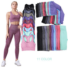 Women's Workout Outfit 2/3 Pieces Seamless Yoga Leggings with Sports Bra Gym Clothes Set