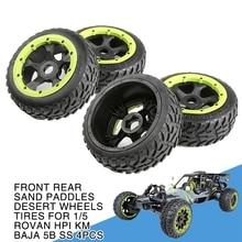 4 шт. 17 мм Передние Задние песочные весла пустынные колеса шины для 1/5 Rovan HPI KM Baja 5B SS для 1/5 RC Гусеничный Багги внедорожный грузовик