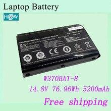 Высокое качество ноутбук батарея для Clevo W370BAT-8 W350ET, W350ETQ, NP6350, NP6370, Schenker XMG A522, XMG A722