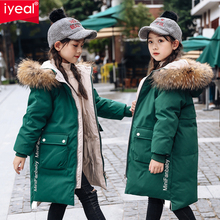 IYEAL Winter Snowsuit Girls Clothes Duck Down Jacket Windpro