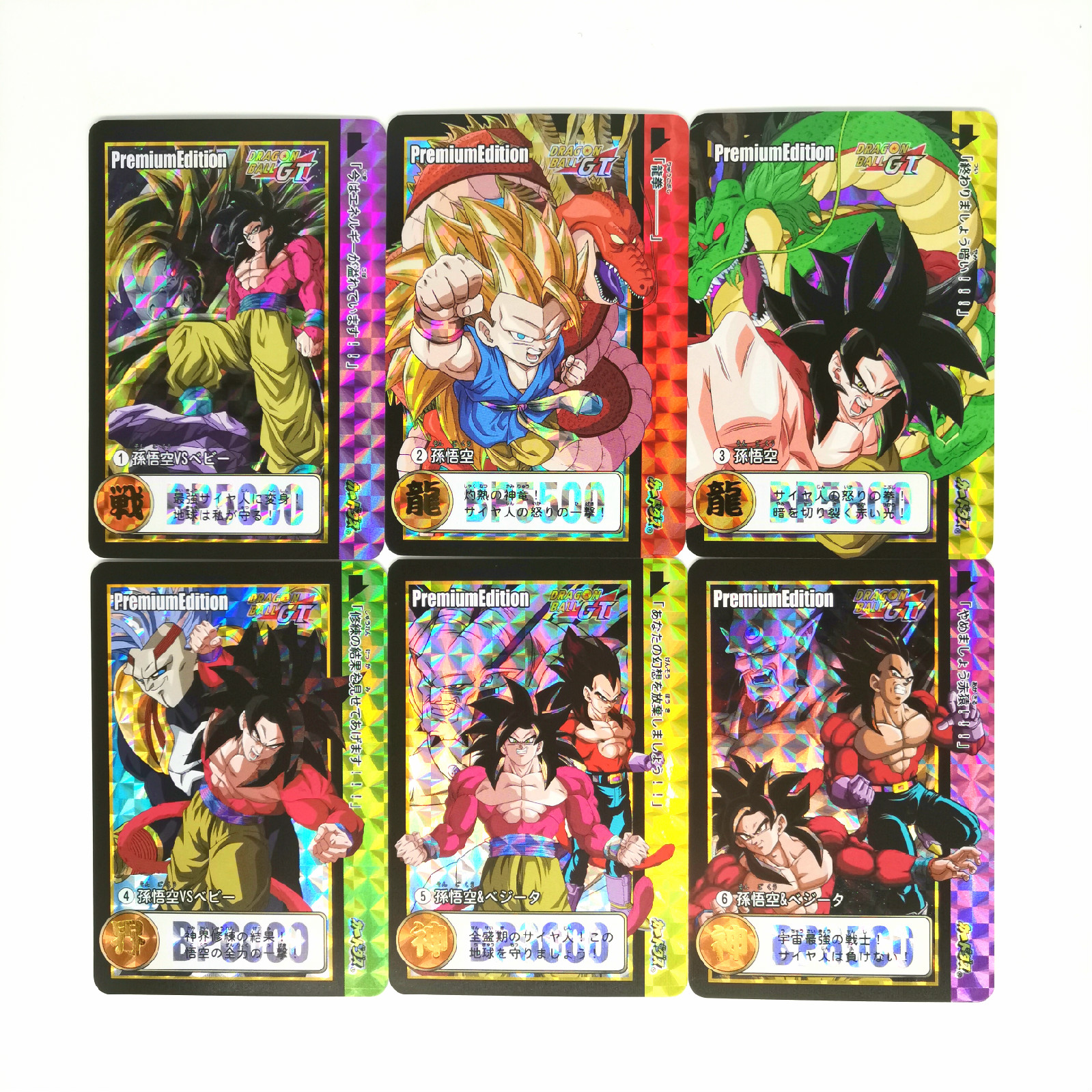 9pcs/set Super Dragon Ball GT Super Saiyan 4 Bronzing Heroes Battle Card Ultra Instinct Goku Vegeta Game Collection Cards