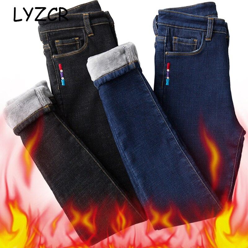 Skinny Thick Warm Fleece Jeans Women Winter Thicken Fleece Velvet Jeans For Women High Waist Stretch Women's Warm Jeans Pants