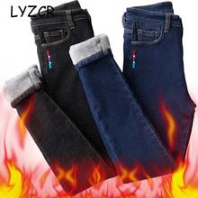 Skinny gruby ciepły polar dżinsy damskie zimowe zagęścić polarowe aksamitne dżinsy dla kobiet wysokiej talii Stretch damskie ocieplane dżinsy spodnie tanie tanio LYZCR COTTON Poliester spandex Pełnej długości 7J829 Na co dzień Zmiękczania Wysoka Zipper fly Myte vintage Ołówek spodnie