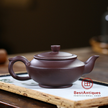 Yixing Zisha Teapot Purple Clay Teapots Handmade Zini Hanyun 220cc
