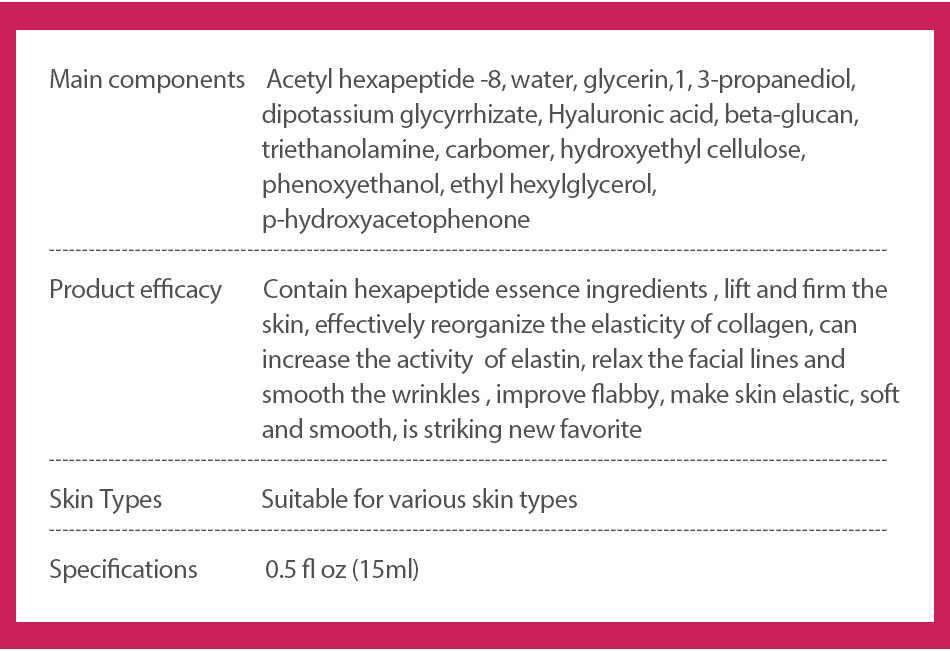 Crema de suero facial de péptidos de colágeno Argireline, estiramiento de arrugas antienvejecimiento, blanqueamiento, de la piel cuidado hidratante, GLAMOUR vibrante