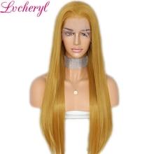 Lvcheryl 13x6 кружева светло-желтый цвет часть Futura волокна волос парики термостойкие волосы Синтетические Кружева передние парики для женщин