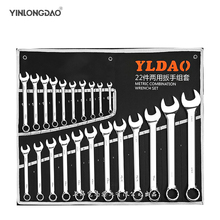 цена на Combination Wrench Torx Wrench Set Chrome Vanadium Steel Wrench Set Tools for Repair A Set of Wrench Auto Repair Tool Parts