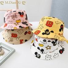 어린이 여름 모자 어린이 만화 미니 모자 소년과 소녀 모자 새 아기 어부 모자 10 개월에서 3 년