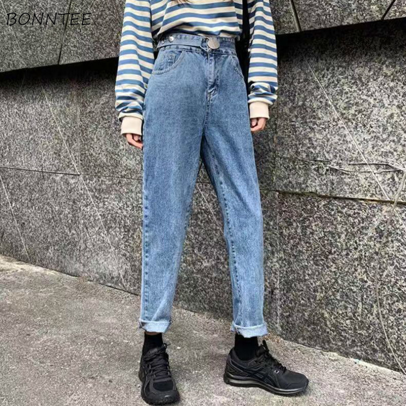 Jeans Women Vintage Solid Denim High Waist Plus Velvet Loose Straight Simple Womens Trousers Chic Harajuku Daily Ulzzang Casual