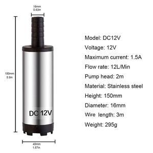 Image 2 - なし DC 12V 電動水中ポンプステンレス鋼水中ポンプ水ディーゼルオイル