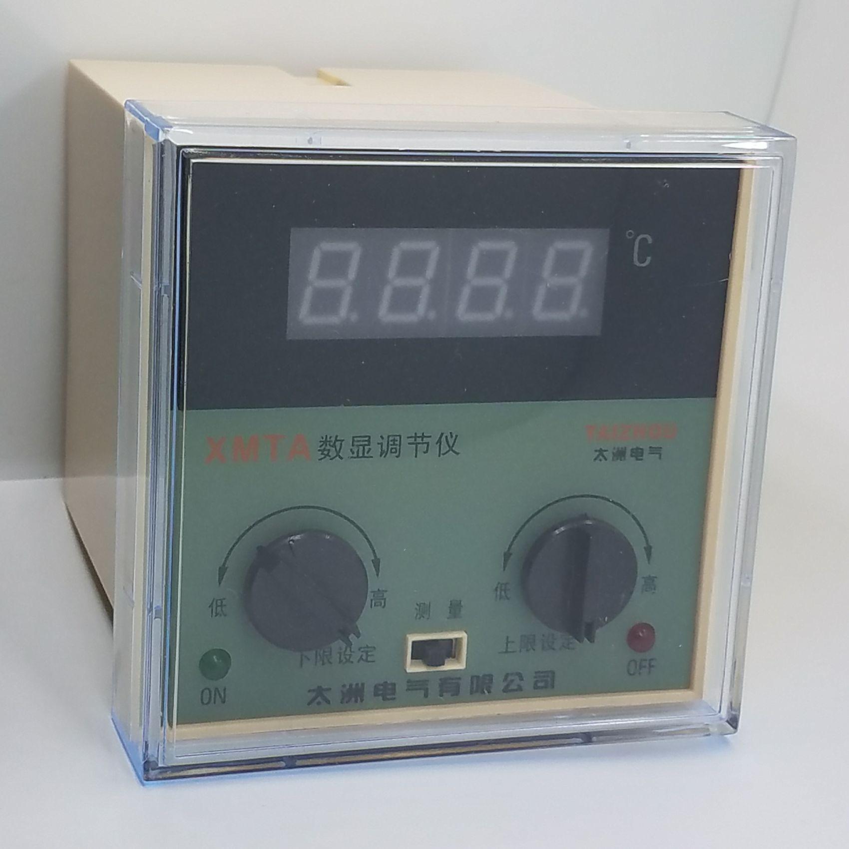 TAIZHOU Electrical Appliance Meter Digital Electronic Temperature Controller relay XMTA-2001M K E 0-400 0-1300 XMT SeriesOven-5P