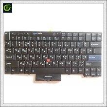แป้นพิมพ์รัสเซียสำหรับ IBM LENOVO ThinkPad T410 T420 X220 T510 T510i T520 T520i W510 W520 T400S T410I T420I X220i T410S t420S RU