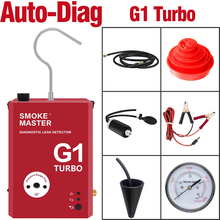 G1 Turbo Автомобильный детектор утечки дыма для мотоцикла внедорожник Тестер утечки Локатор утечки топлива Автомобильный сканер Авто Диагностический Инструмент Для BMW Benz VAG Skoda Porsche Seat Рено Фиат Опель Тойота