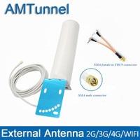 4G WIFI אנטנת 4G LTE antennna SMA 3G חיצוני אנטנת 12dbi אנטנת WCDMA עם 5m CRC9 /TS9 מחבר עבור 3G 4G נתב USB מודם