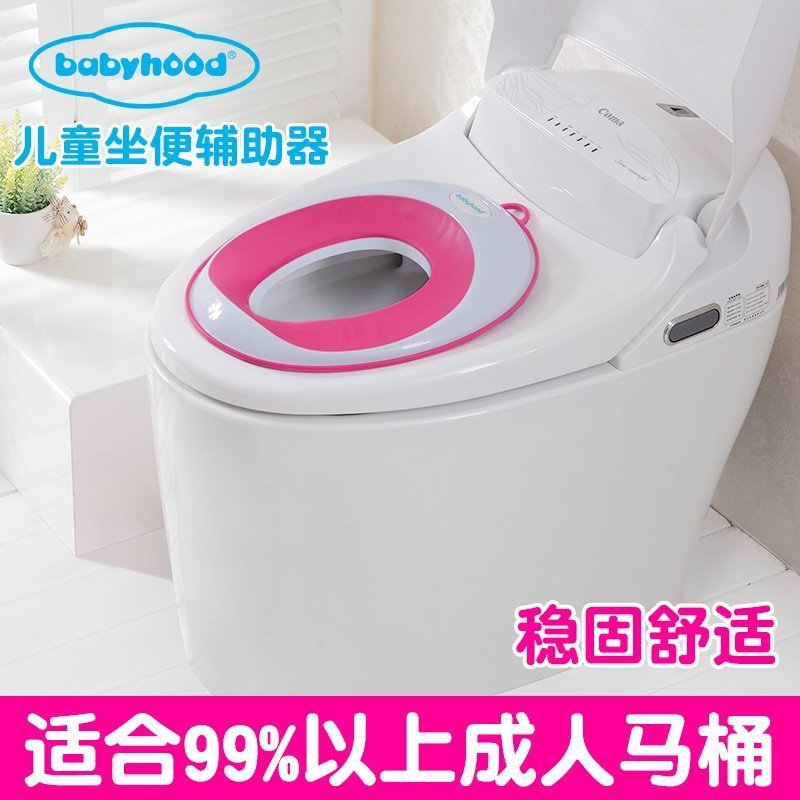 Children Auxiliary Closestool Seat Ring Baby Toilet Chamber Pot Washer Chamber Pot Cover Zuo Bian Deng Sit Toilet Board Portable