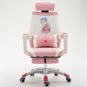 Image 5 - Escritório de escritório escritório escritório escritório escritório escritório escritório mobiliário de couro computador poltrona cadeira silla cadeira de jogos