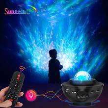 Suntech USB Star Projector Music Player Star Night Light Romantic Projection Lamp Starry Sky Galaxy Light Decor For Room cheap aiopp Round CN(Origin) Night Lights HOLIDAY