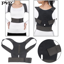Adjustable Back Posture Corrector Corset Back Spine Support Brace Belt Shoulder Lumbar Correction Bandage Orthosis For Men Women adjustable shoulder abduction orthosis brace for shoulder fixation after operation free shipping