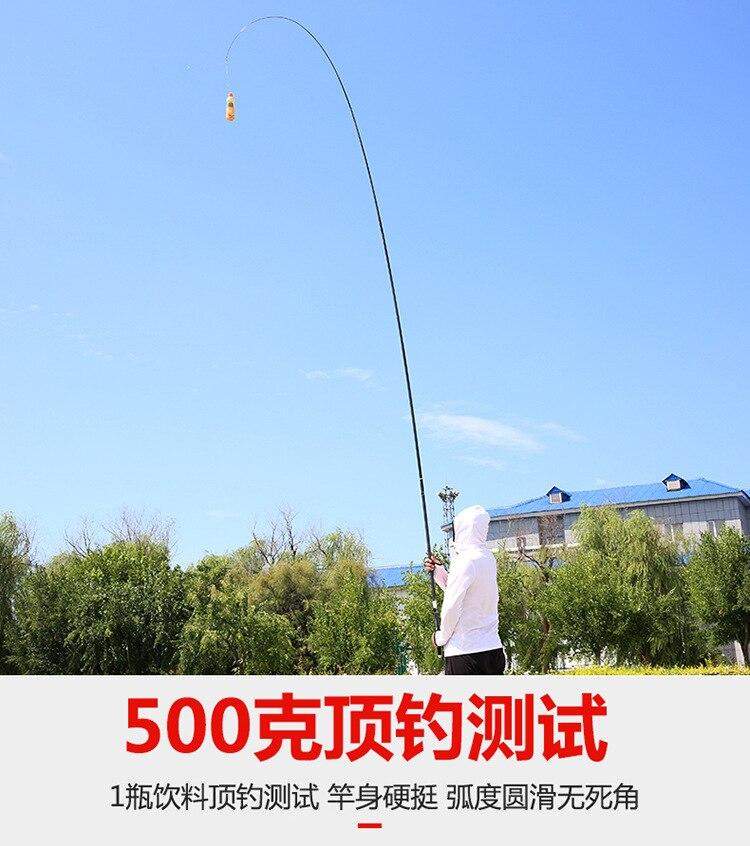 pólo de pesca equipamento de pesca conjunto grande vara de peixe