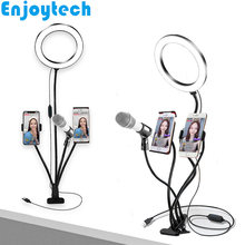 Multi-function Flexible Live Video Bloggers Stands Tripod with 20CM LED Ring Flash Light Lamp Holders for Microphones Phones(China)
