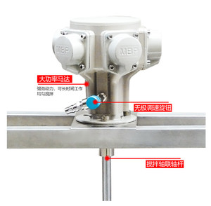 Image 5 - IBC air agitator 1 ton tank mixer machine 1000L capacity stirrer pneumatic agitator tool folding propeller air power supply