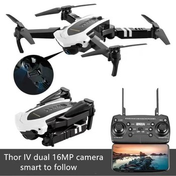 цена 4K 1600W PX upgrade version Professional Quadcopter Foldable Drone with dual HD Camera Wifi FPV RC Helicopter four axis aircraft онлайн в 2017 году