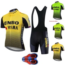 цена на 2019 Pro team jumbo visma cycling jersey set mens bicycle maillot MTB Racing ropa Ciclismo summer quick dry bike cloth 9D GEL