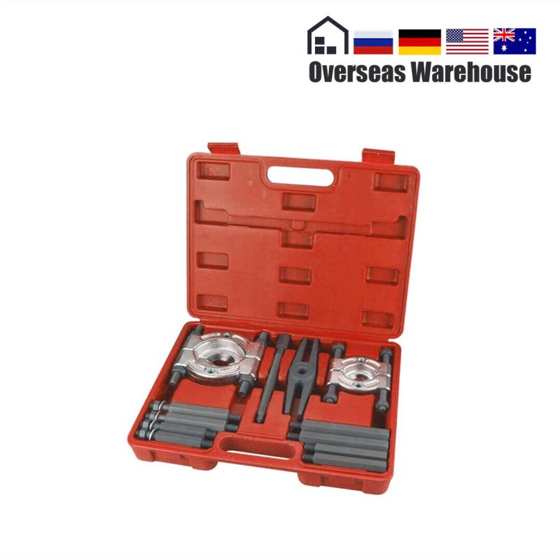 Car Bearing Separator Puller Set Bearing Removal Tool Set 12pcs Bar-Type Splitter Gear Puller Fly Wheel Tool 30-50mm  50-75mm