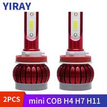 2PCS mini Car Headlight Lamp H7 H11 LED H4 H1 H8 HB2 9005 H10 HB3 9006 LED Fog Light Bulb Lamp Auto Headlamp COB Chip 48W 6000k цена в Москве и Питере