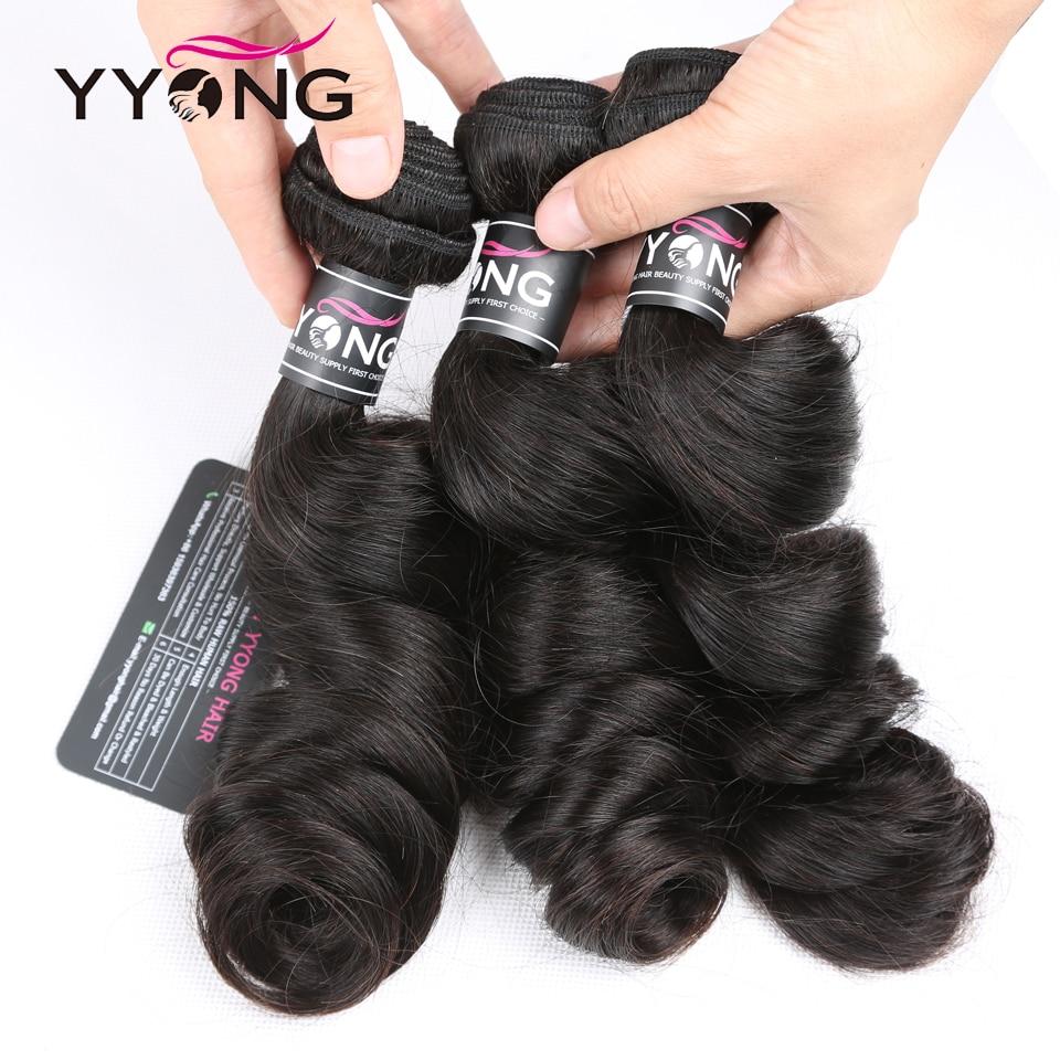 YYong Hair Loose Wave Bundles With Closure   4*4 Lace Closure With Bundles Natural Color  Hair 4 Pcs/Lot 4