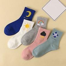 Women Socks Korean Style Harajuku Sun Moon Windmill Rainbow Pattern  for Christmas Gifts girls socks 1 Pair