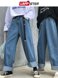 LAPPSTER Jeans Pants Wide-Leg Harajuku High-Waist Denim Ladies for Women Blue