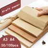 Papel kraft grueso A4 A3 para impresión de inyección de tinta, cubierta de papel de encuadernación de papel hecho a mano, envoltura de manualidades