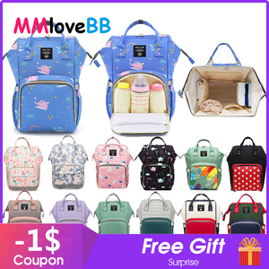 Image 1 - MMloveBB Fashion Maternity Diaper bag For Baby Large Capacity Nappy Bag Travel Mommy Bag For Baby Care Backpack For Mom