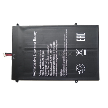 Laptop Battery For Prestigio For Smartbook 141C PSB141C NV-40110175 H-40110175P 3.8V 8000mAh 34.2Wh 30.4Wh  New