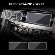2 pçs/lote vidro temperado console central do carro instrumento painel ou banco traseiro protetor de tela filme para mercedes benz s-class w222