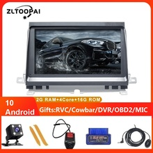 ZLTOOPAI Android 10 Auto Multimedia Player Radio Für Land Rover Discovery 3 LR3 L319 2004 2009 Stereo GPS Navigation kopf Einheit