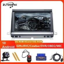 ZLTOOPAI Radio Multimedia con GPS para coche, Radio con reproductor, Android 10, Unidad de navegación GPS, estéreo, para Land Rover Discovery 3, LR3, L319, 2003 2012