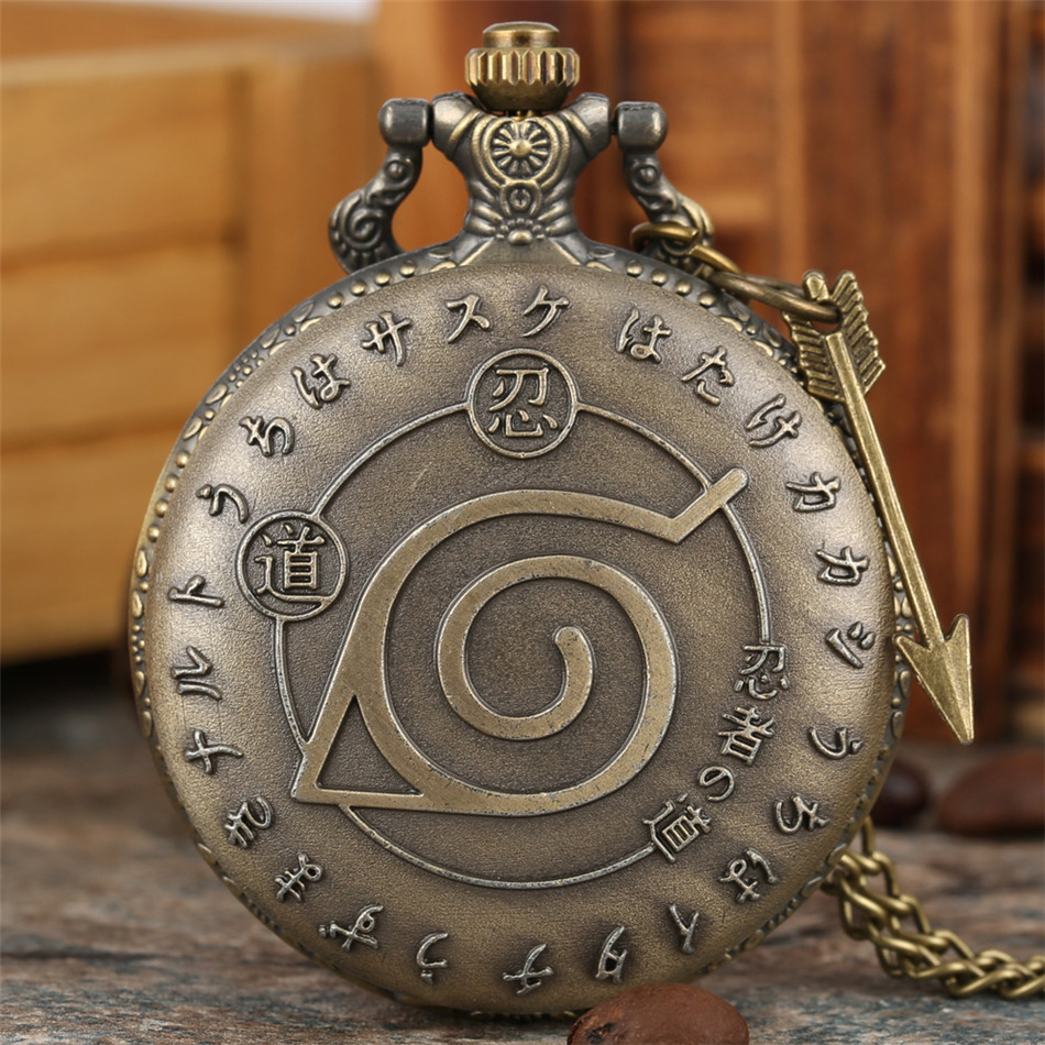 Naruto Japanese Anime Theme Quartz Pocket Watch Vintage Bronze Pendant Watch Punk Retro Necklace Clock Gifts Student Boy Girls