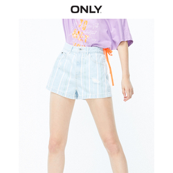 ONLY Women's Straight Fit Striped High-rise Denim Shorts | 119243528