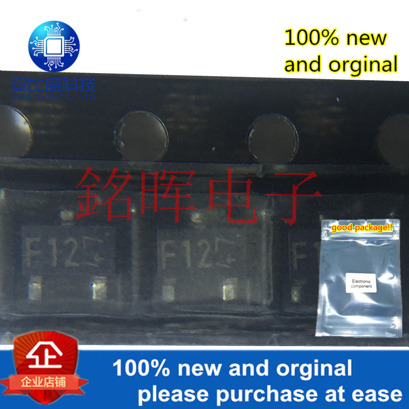 10pcs 100% New And Orginal DTB123EK DTB123 Silk-screen F12 SOT23 Digital Transistors (built-in Resistors) In Stock