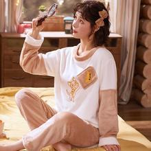 Women's Winter Pajamas Sex Hot Sleepwear Set Top Women Carto
