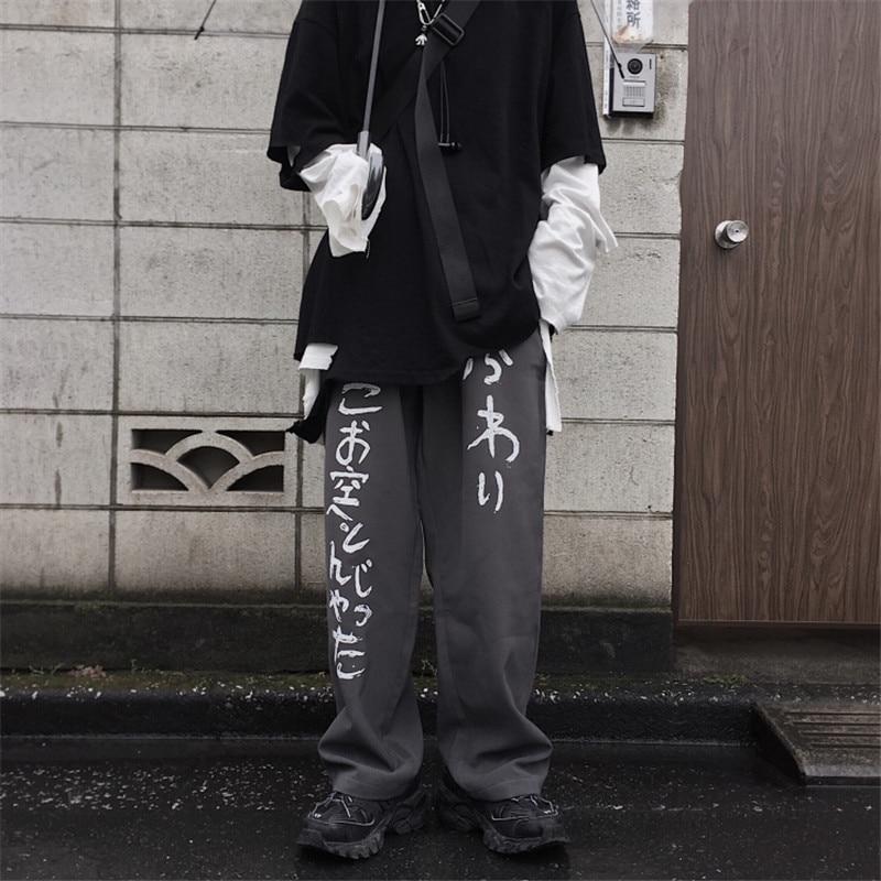 Focal20 Streetwear Japanese Letter Women Pants Elastic Waist Wide Leg Female Trousers Casual Loose Spring Autumn Lady Bottoms